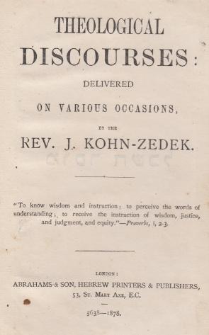 kz 1878 1