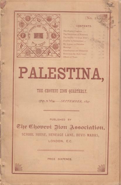 2 Palestina_0001