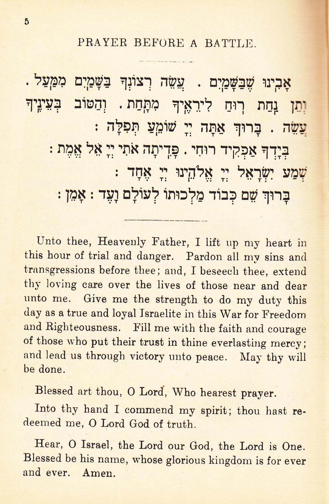 6i Prayer_0004