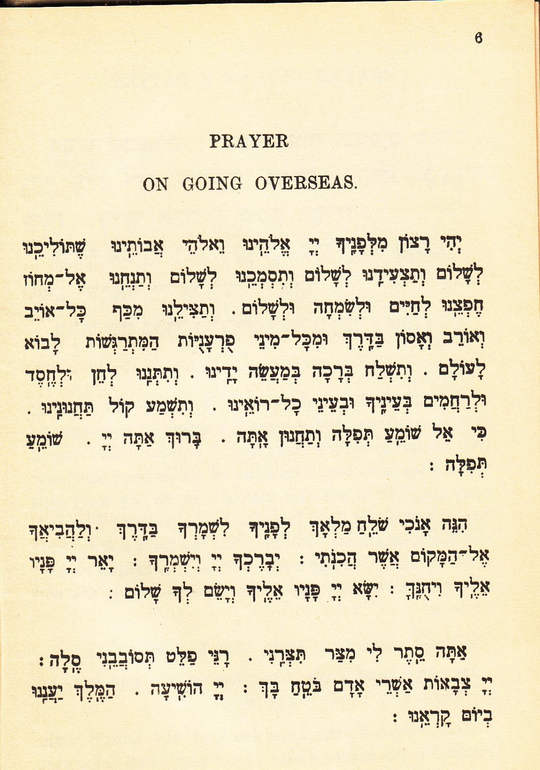 6i Prayer_0005