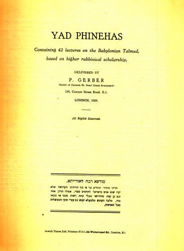 6l Yad Pinchas_0007