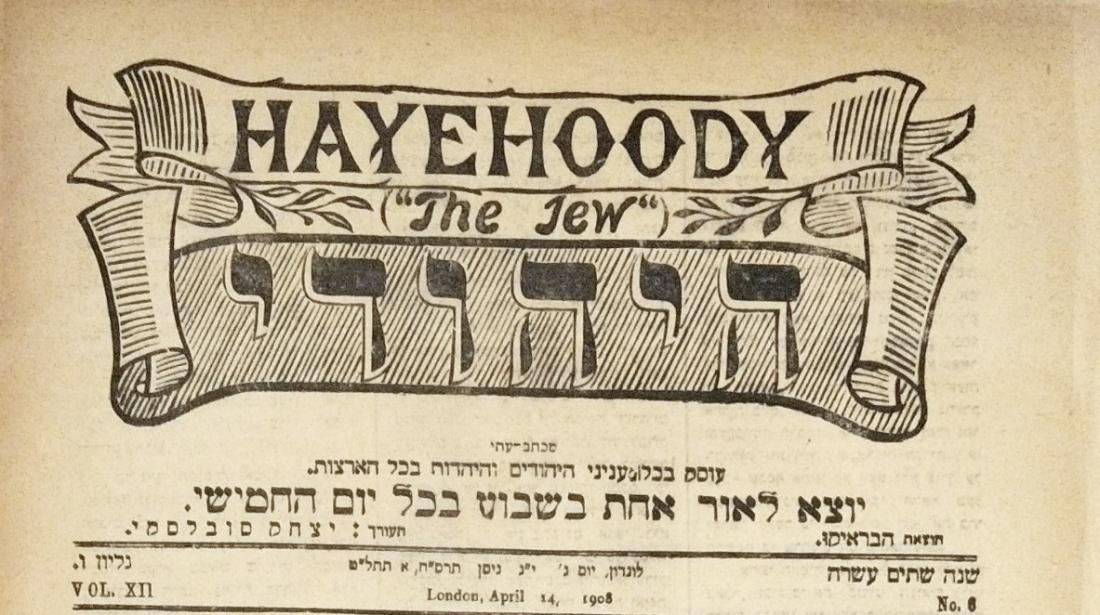 9v Yehoodi 1