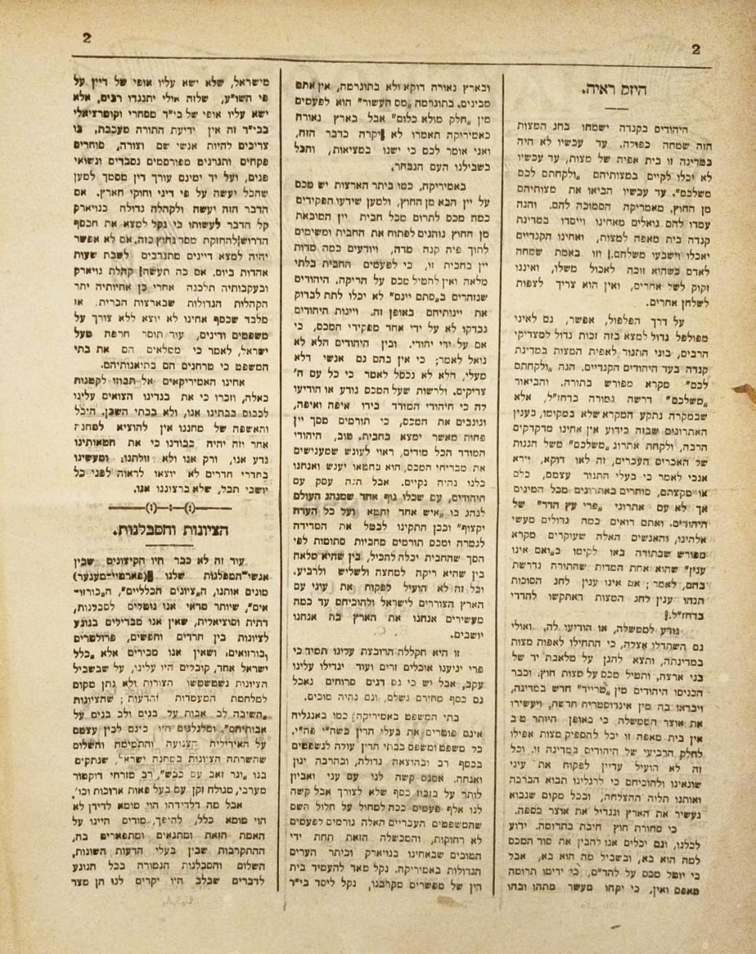 9v Yehoodi 2