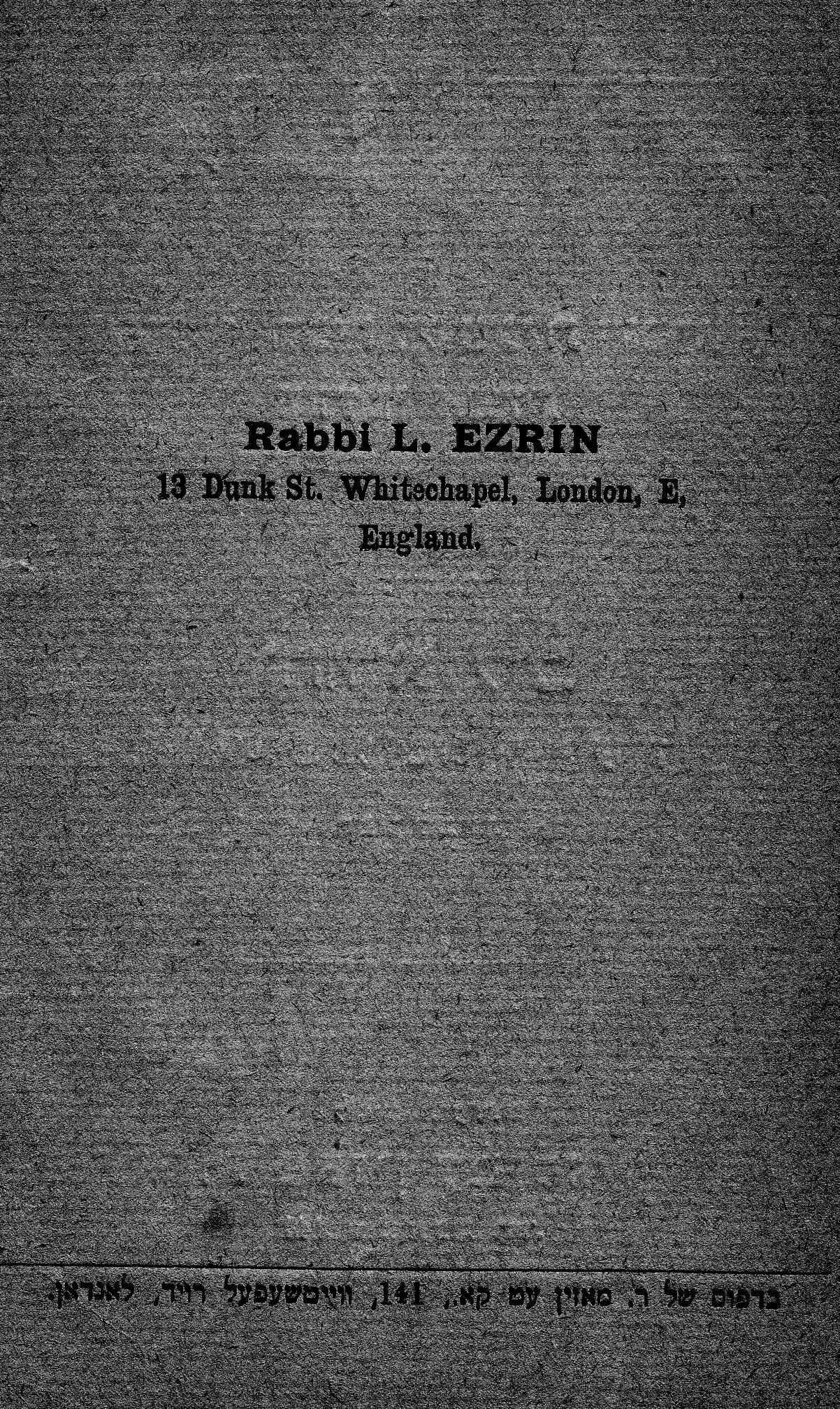 8f Ezrin_0006
