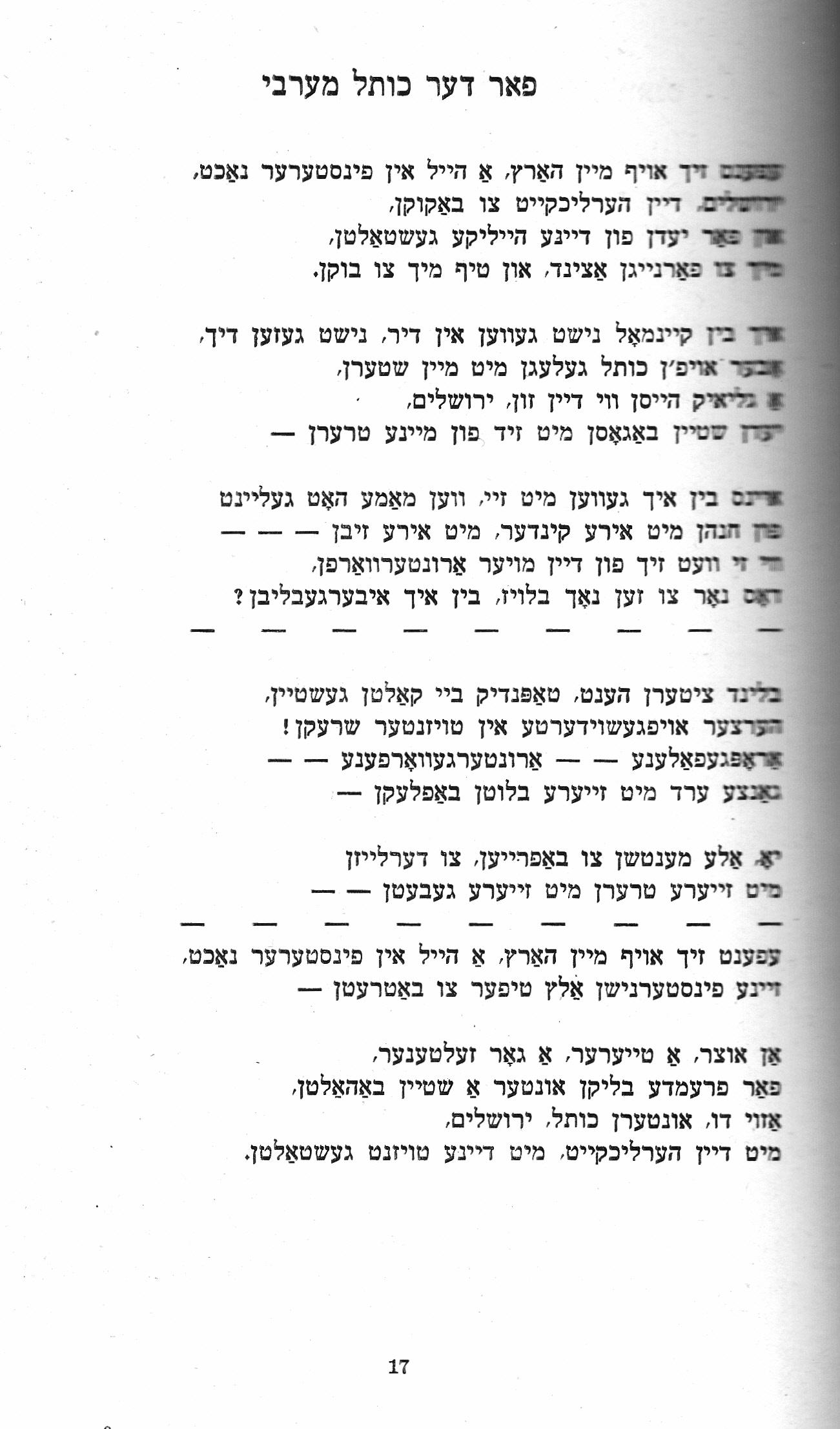 8m Stencl Yerushalayom_0005