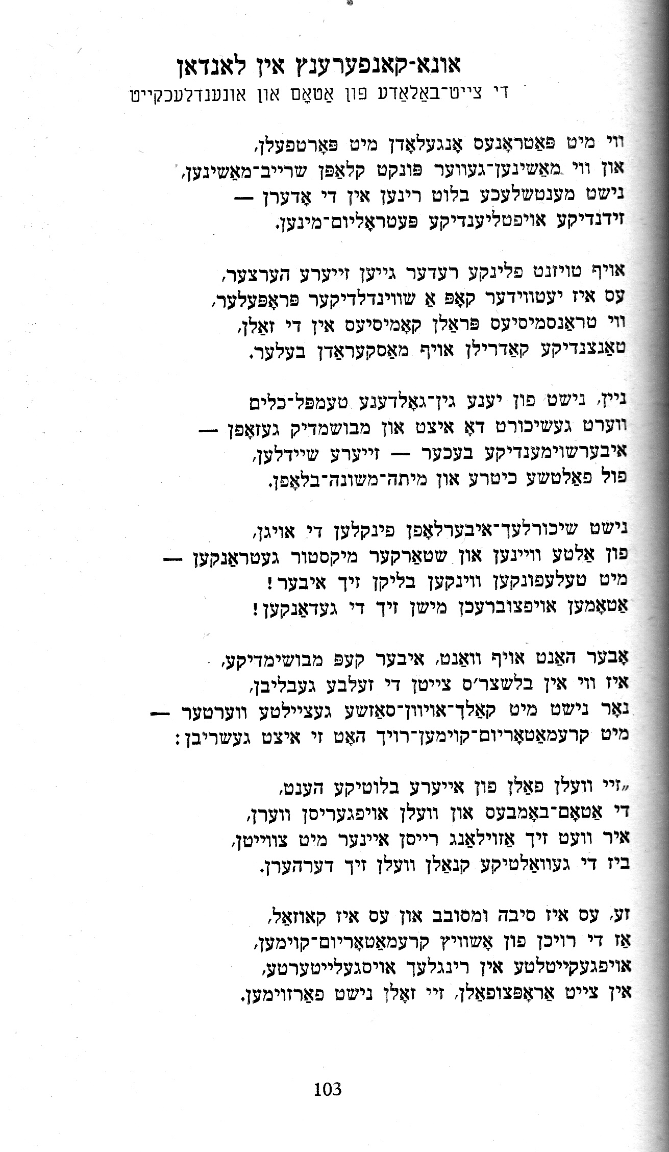 8m Stencl Yerushalayom_0008