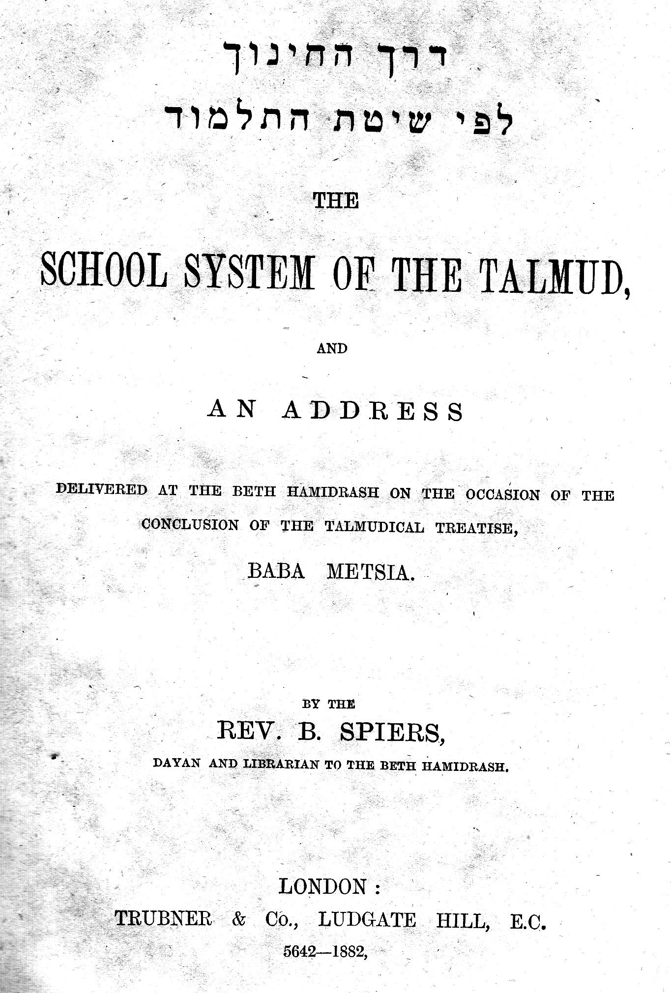 7l School System_0001