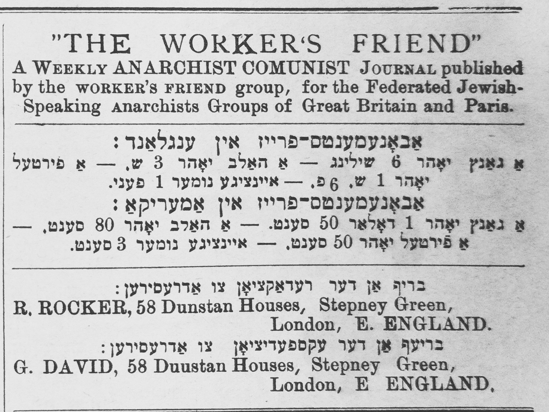 Arbeiter 1-1 Masthead