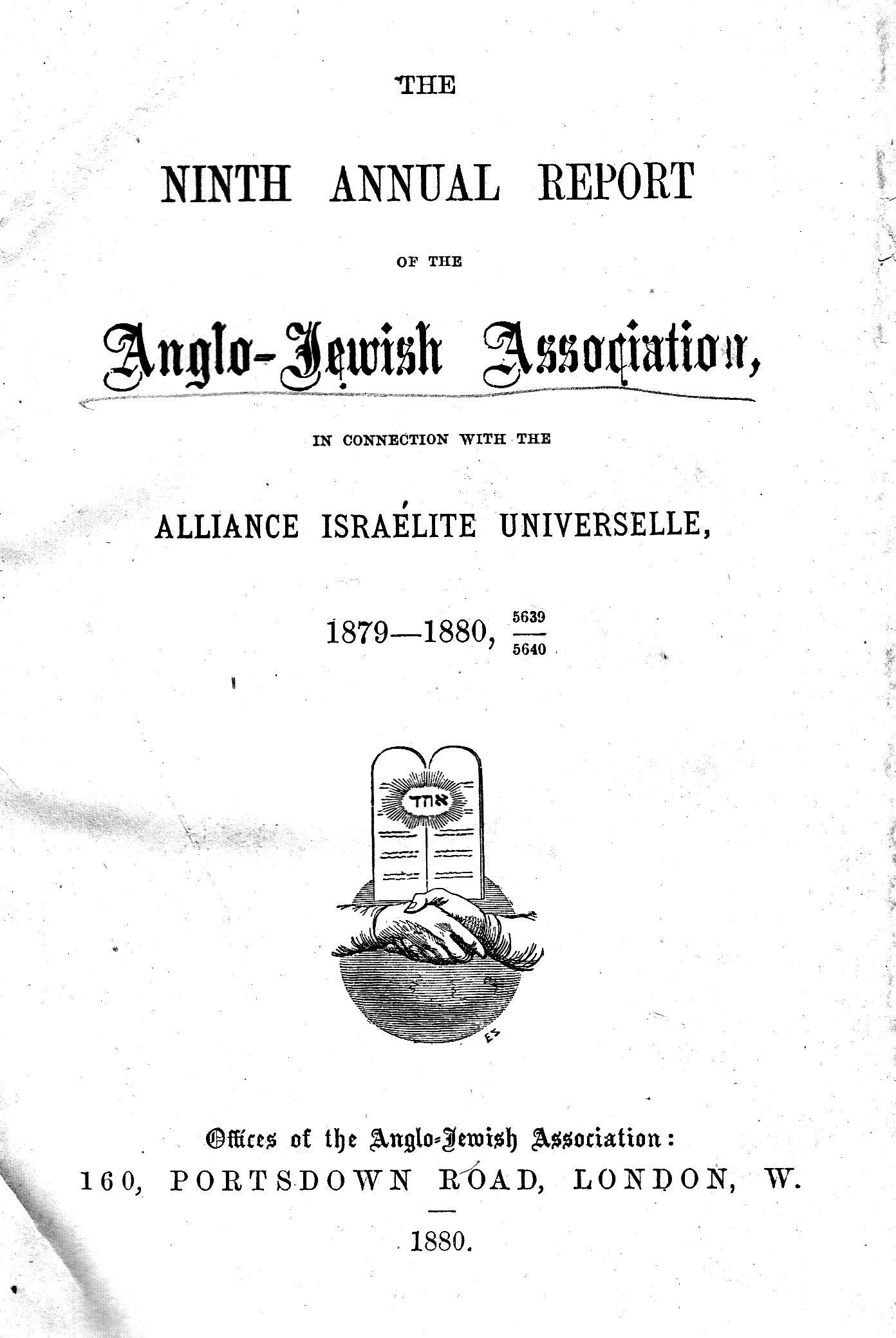 6v AJA 1879_0001