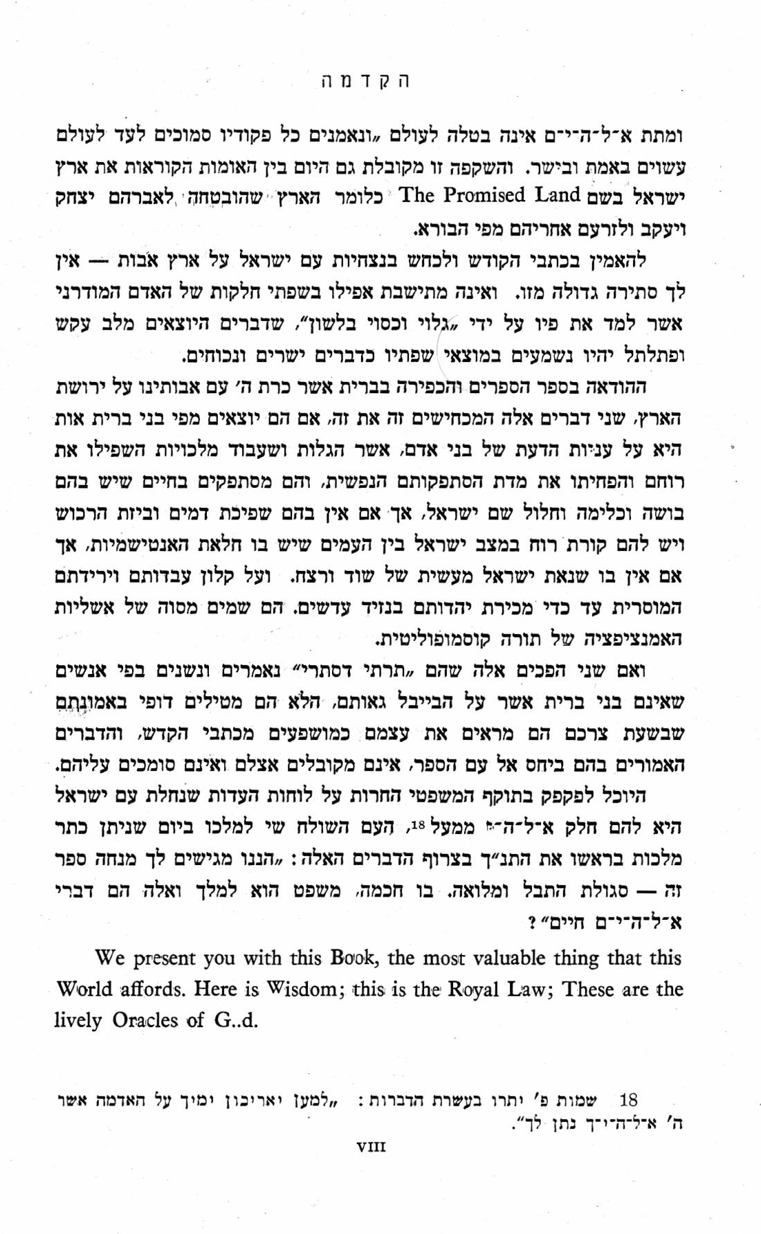 6y Abramsky Eretz_0007