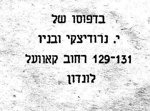 6y Abramsky Eretz_0014