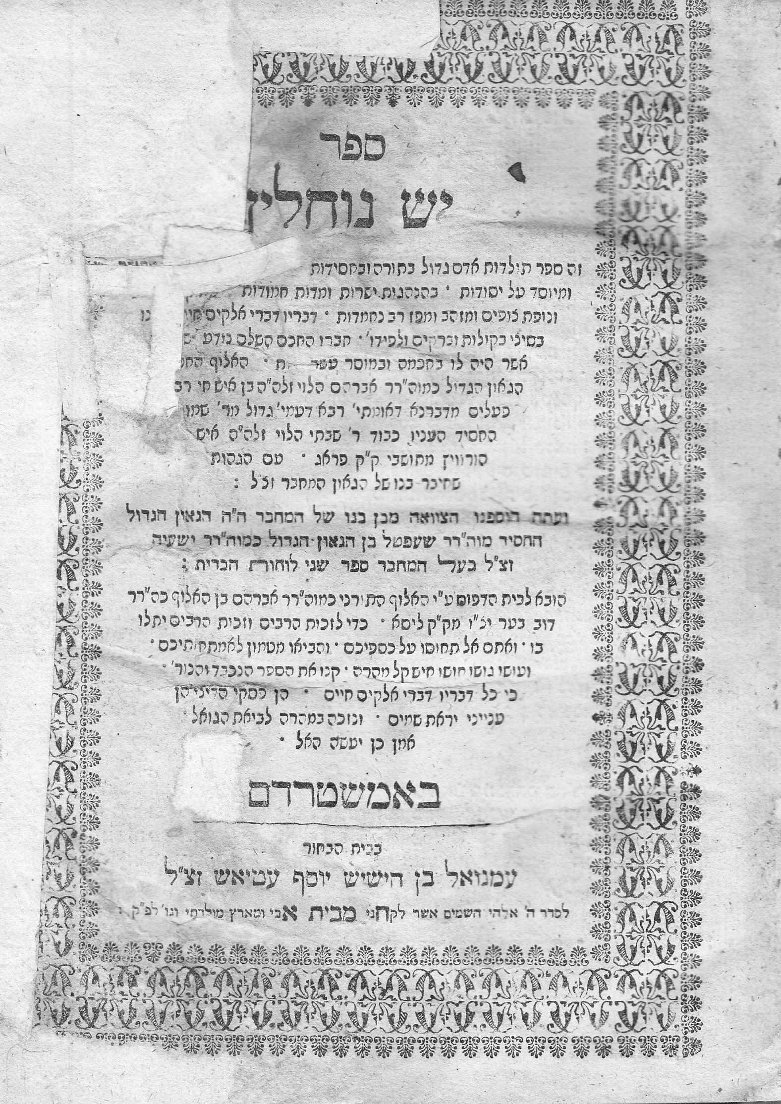 5w Yesh Nochlin_0001