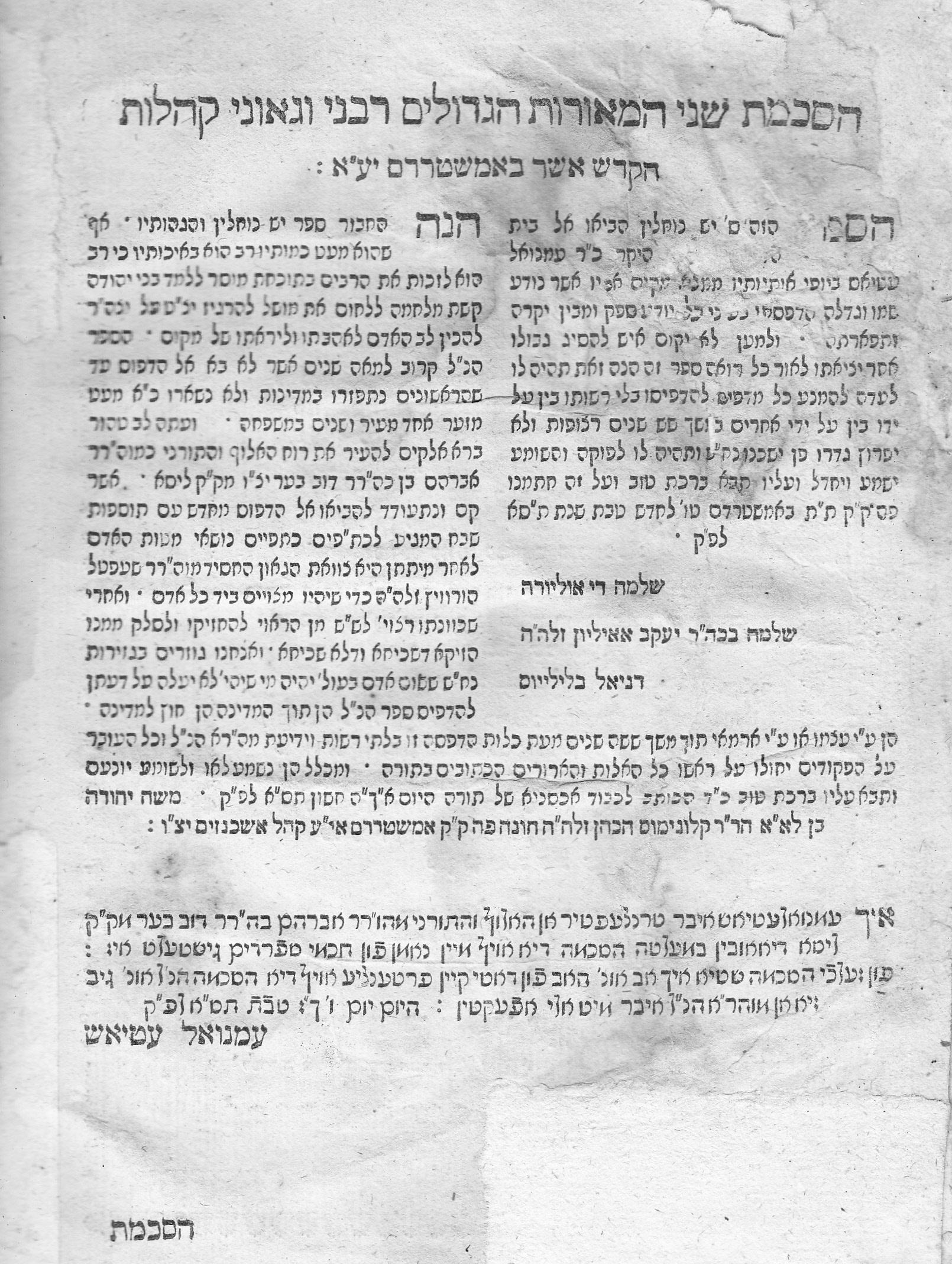 5w Yesh Nochlin_0003