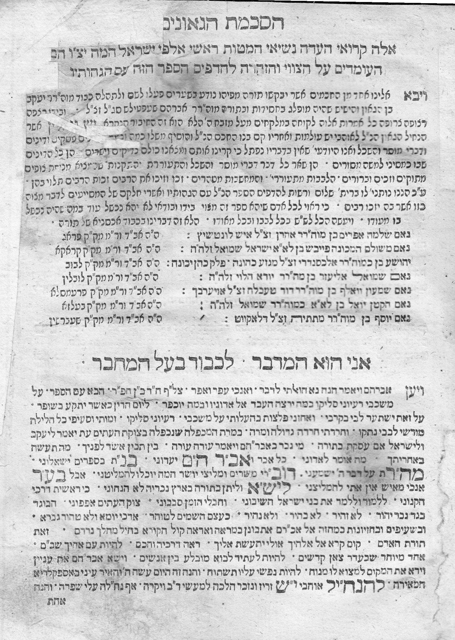 5w Yesh Nochlin_0004