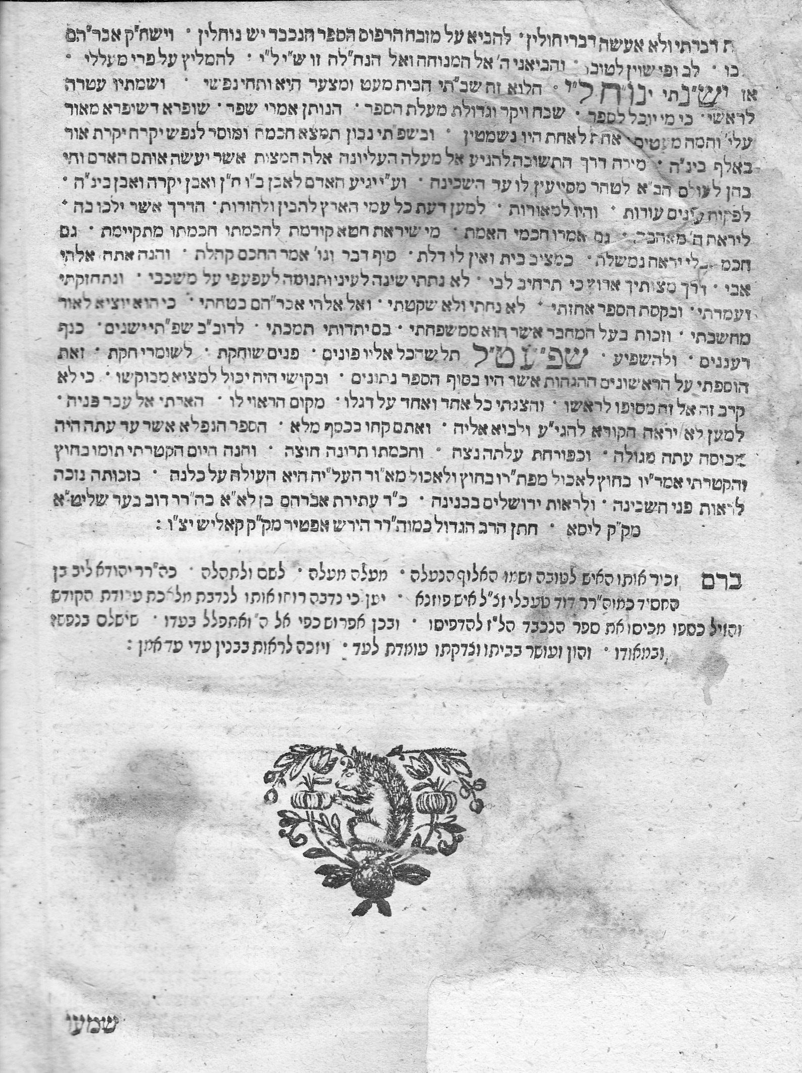 5w Yesh Nochlin_0005