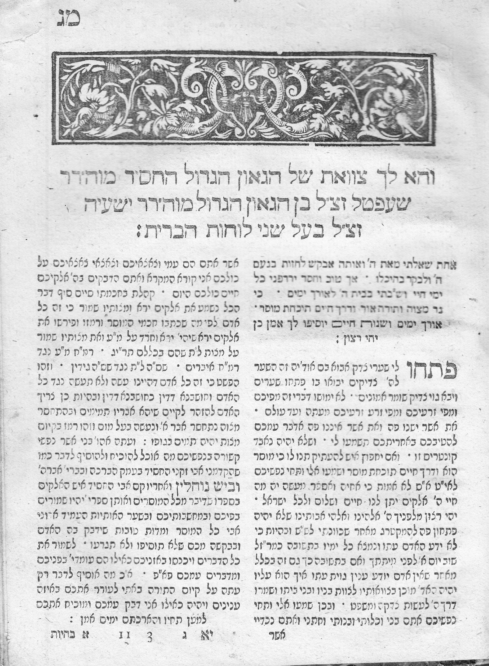 5w Yesh Nochlin_0007