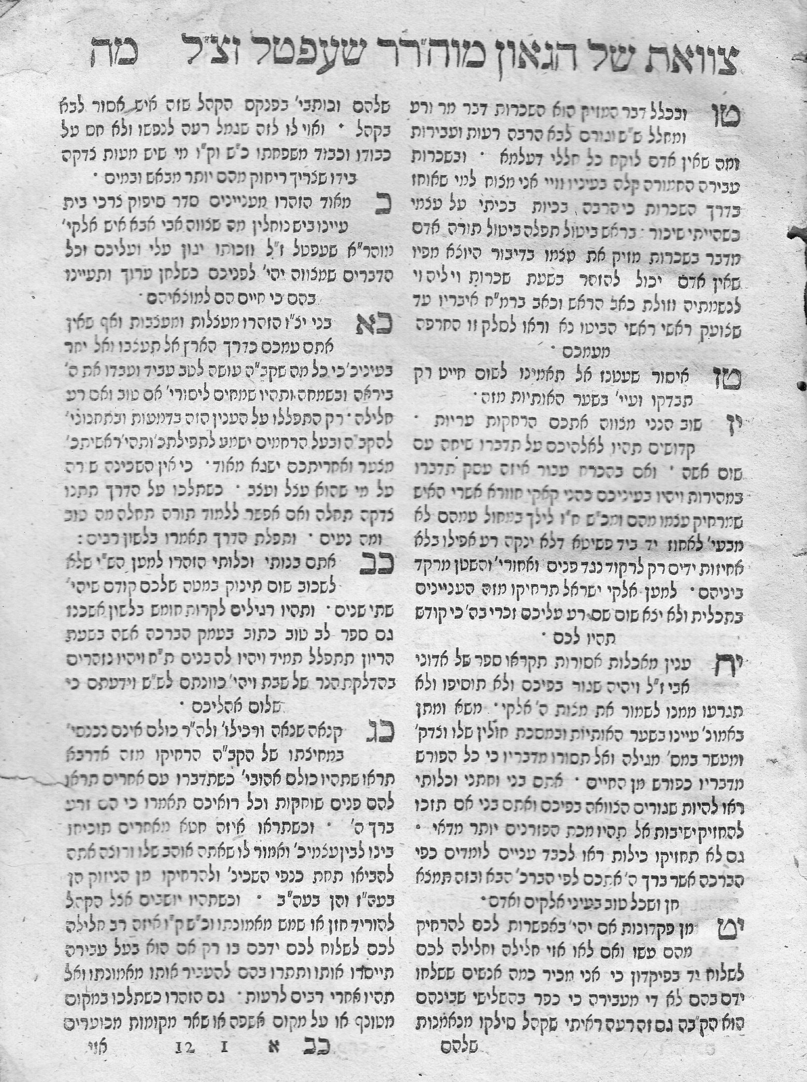 5w Yesh Nochlin_0011