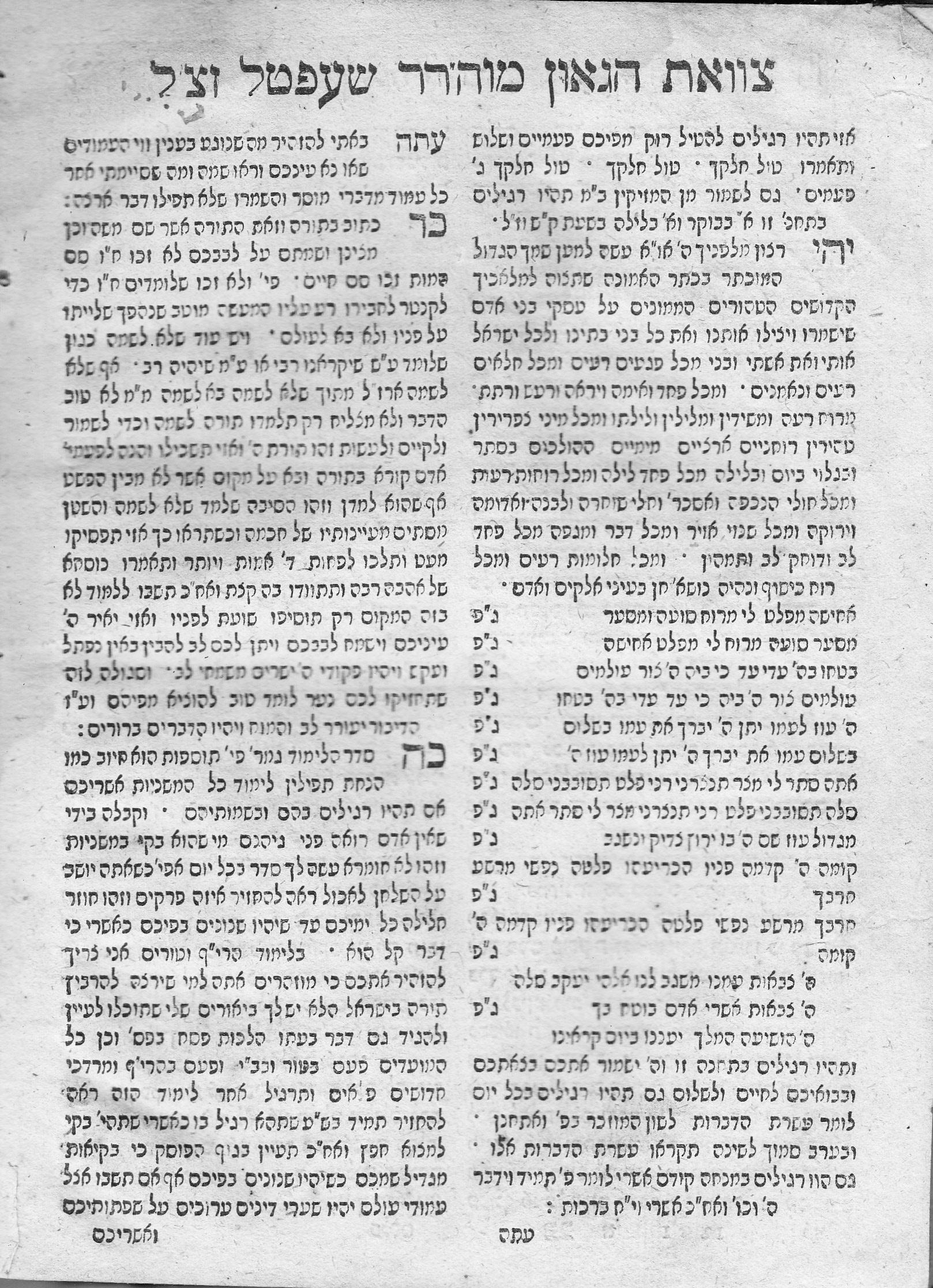 5w Yesh Nochlin_0012