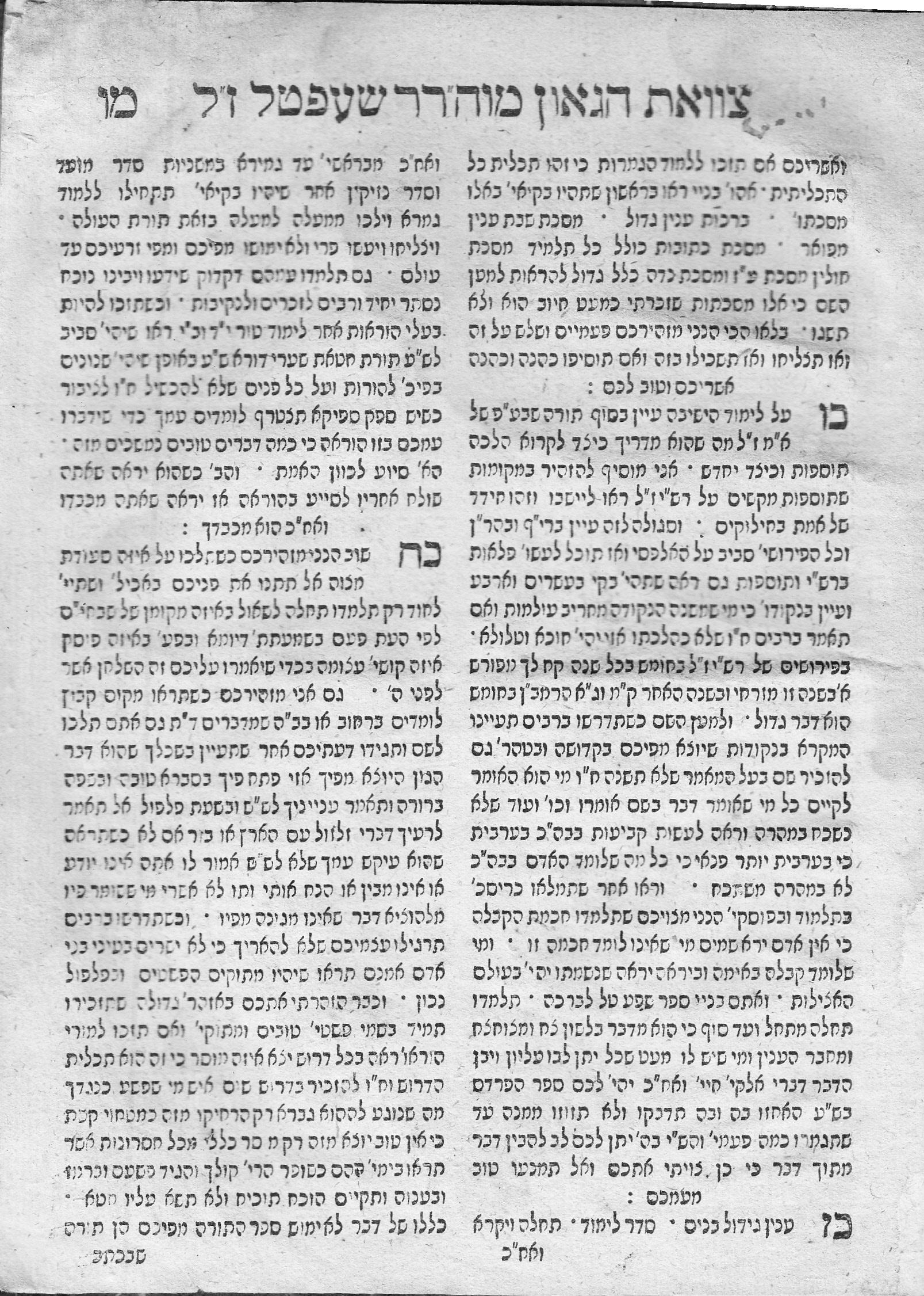 5w Yesh Nochlin_0013