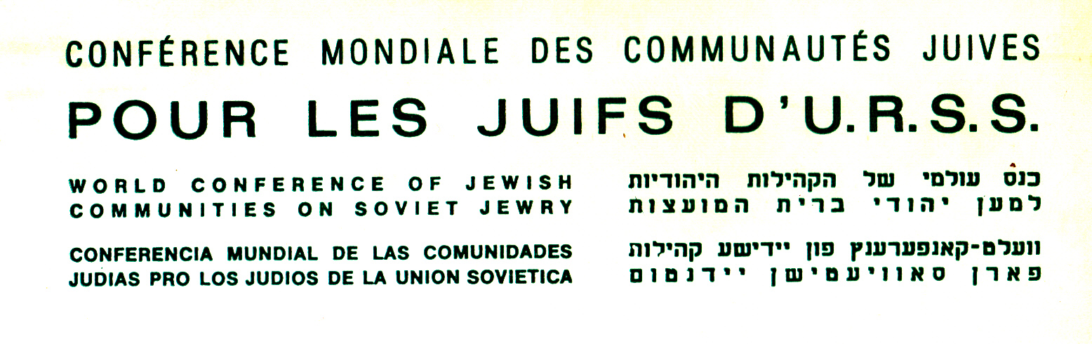 6b Brussels 1971_0001
