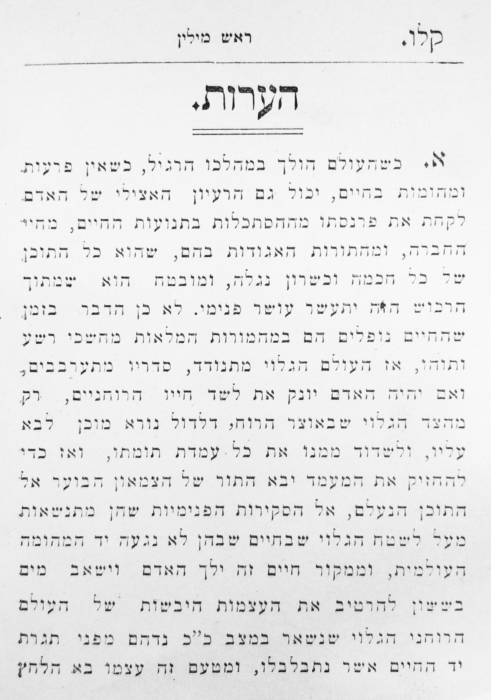 5m Kook 1917_heerot 1