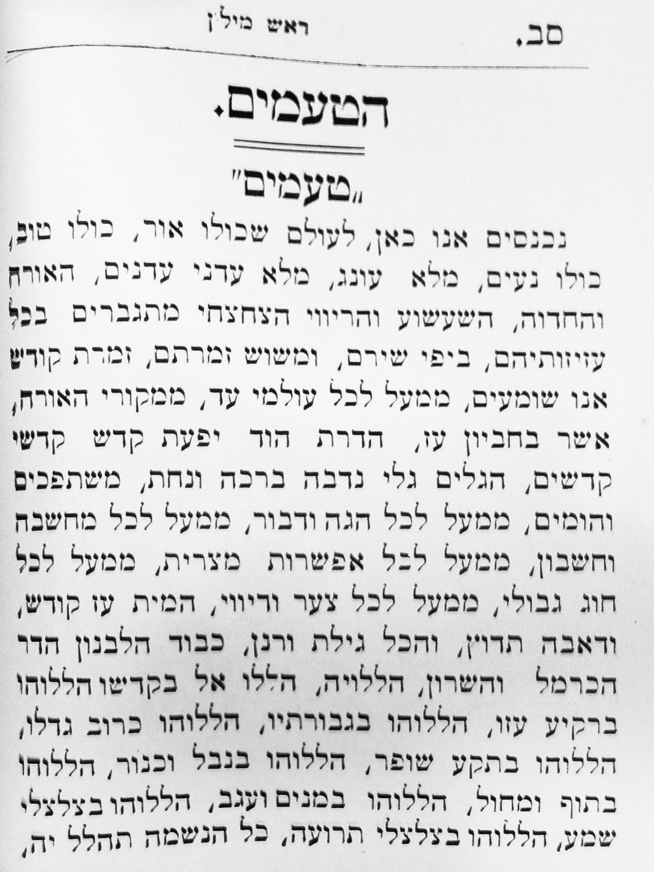 5m Kook 1917_samech bet