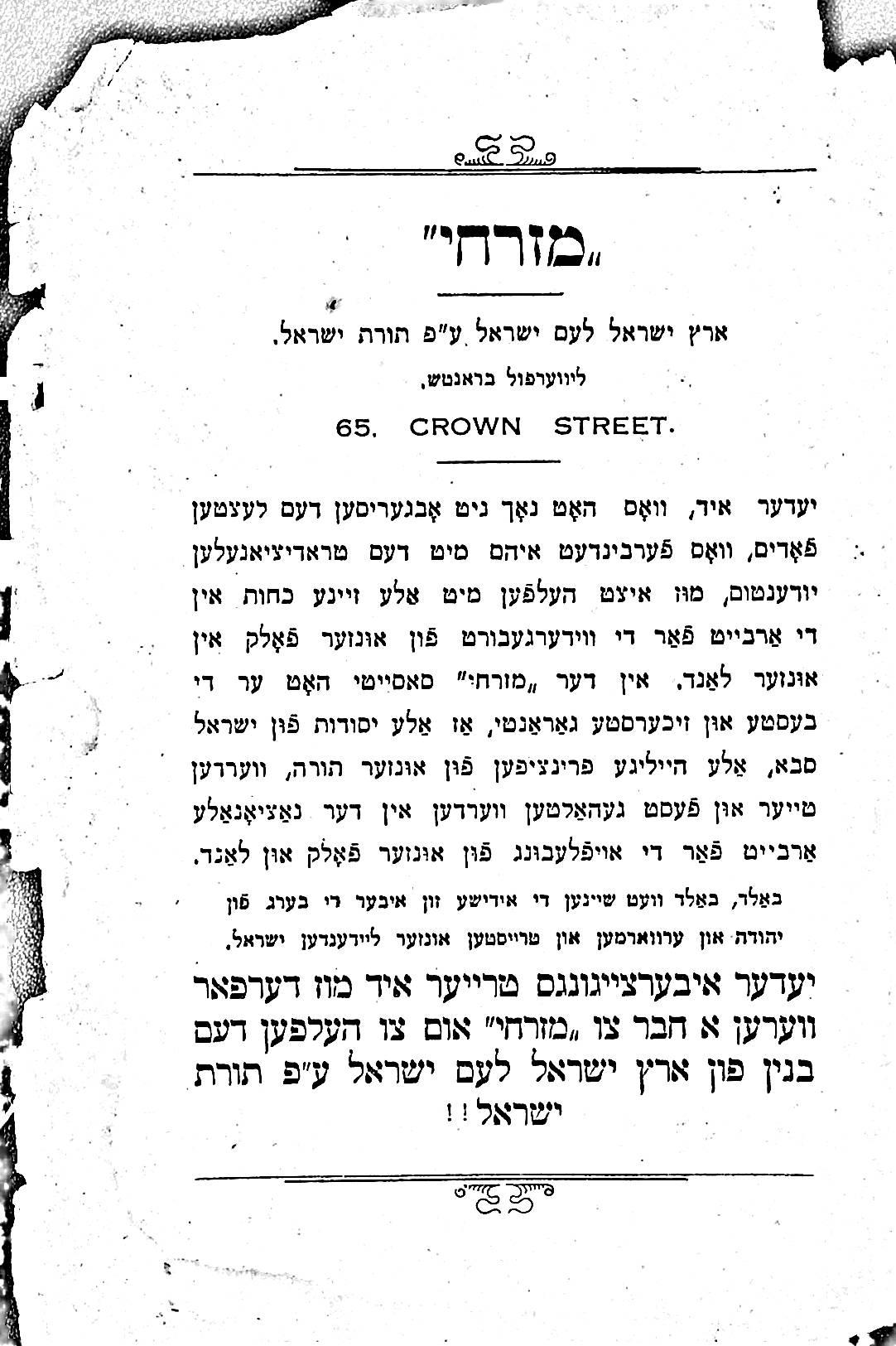 Menuchat Shabbat16