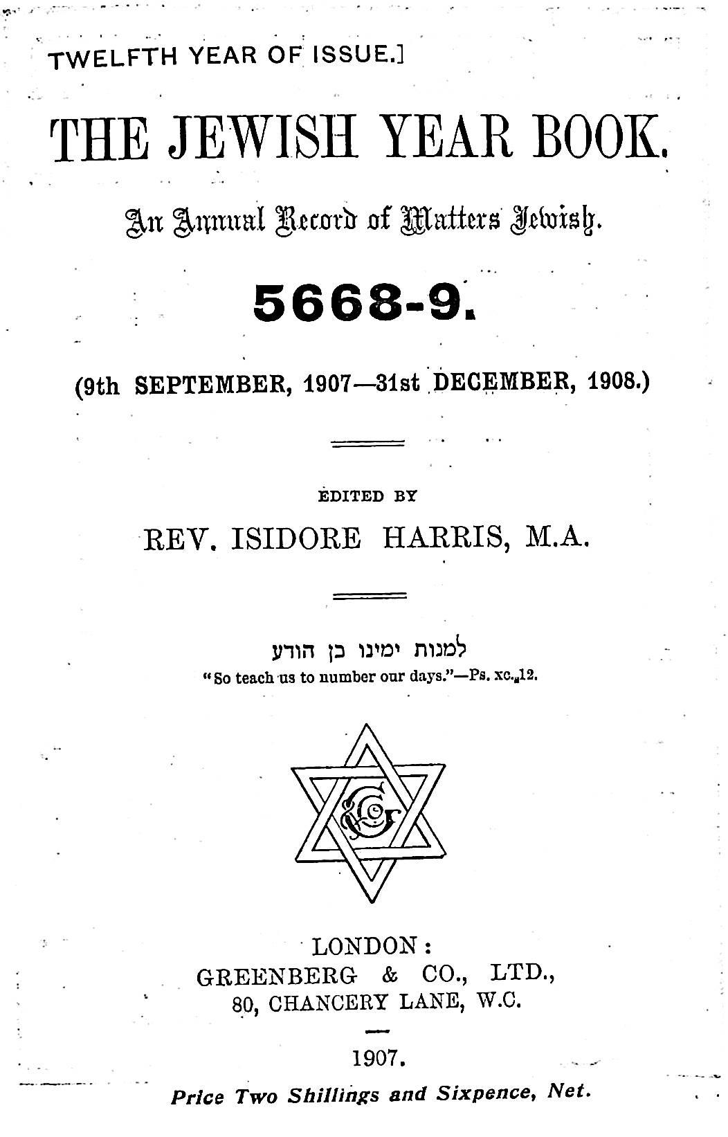 1907JYB01