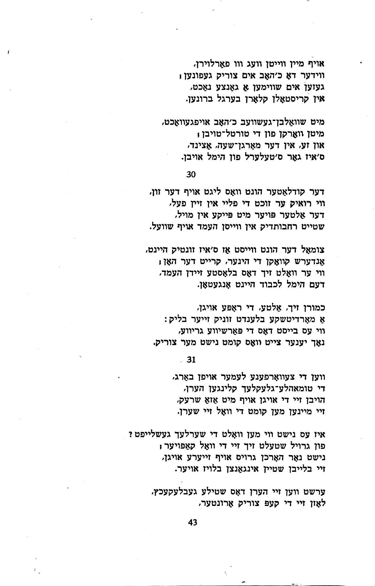 1956Loshen22