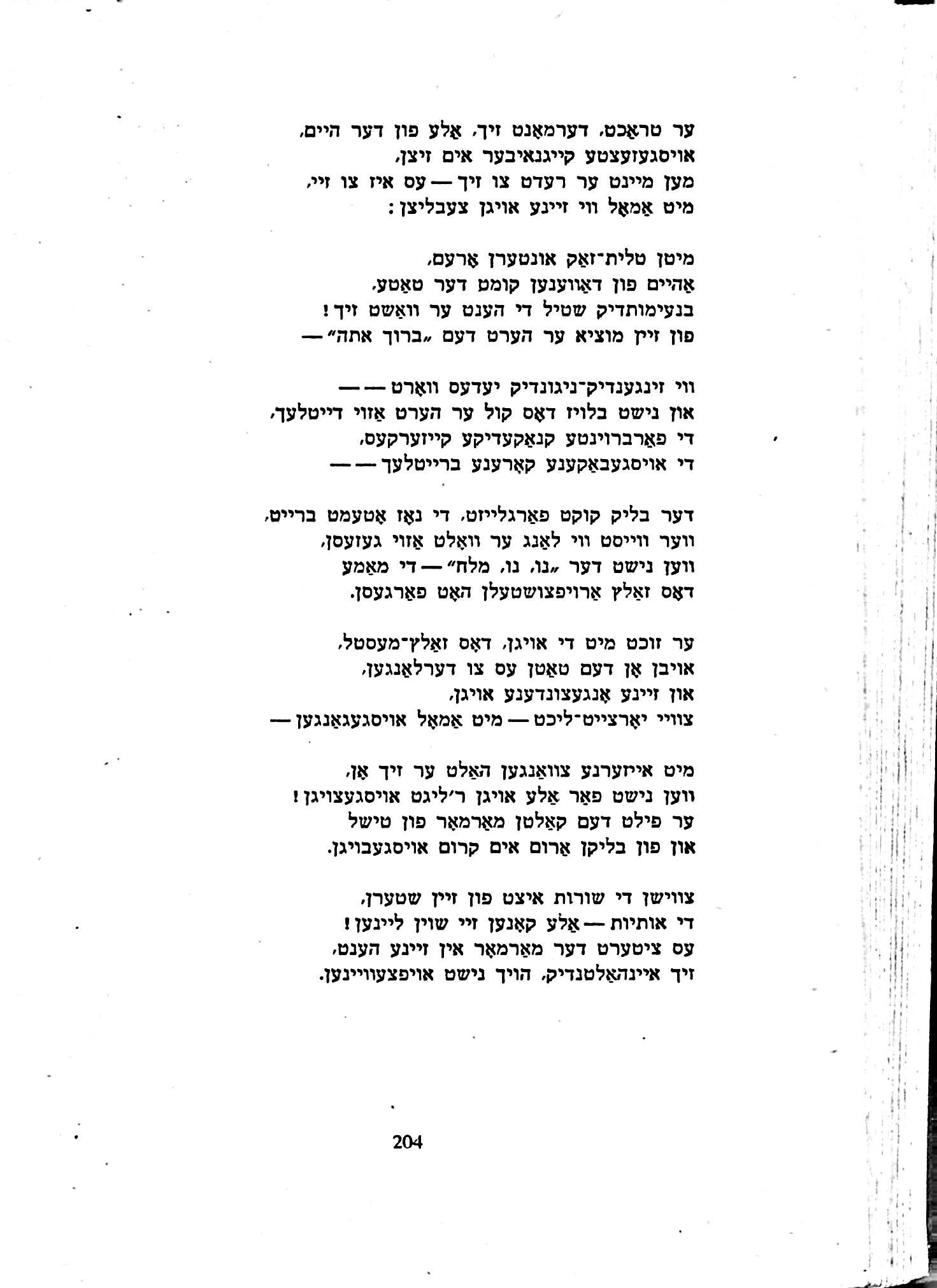 1956Loshen46