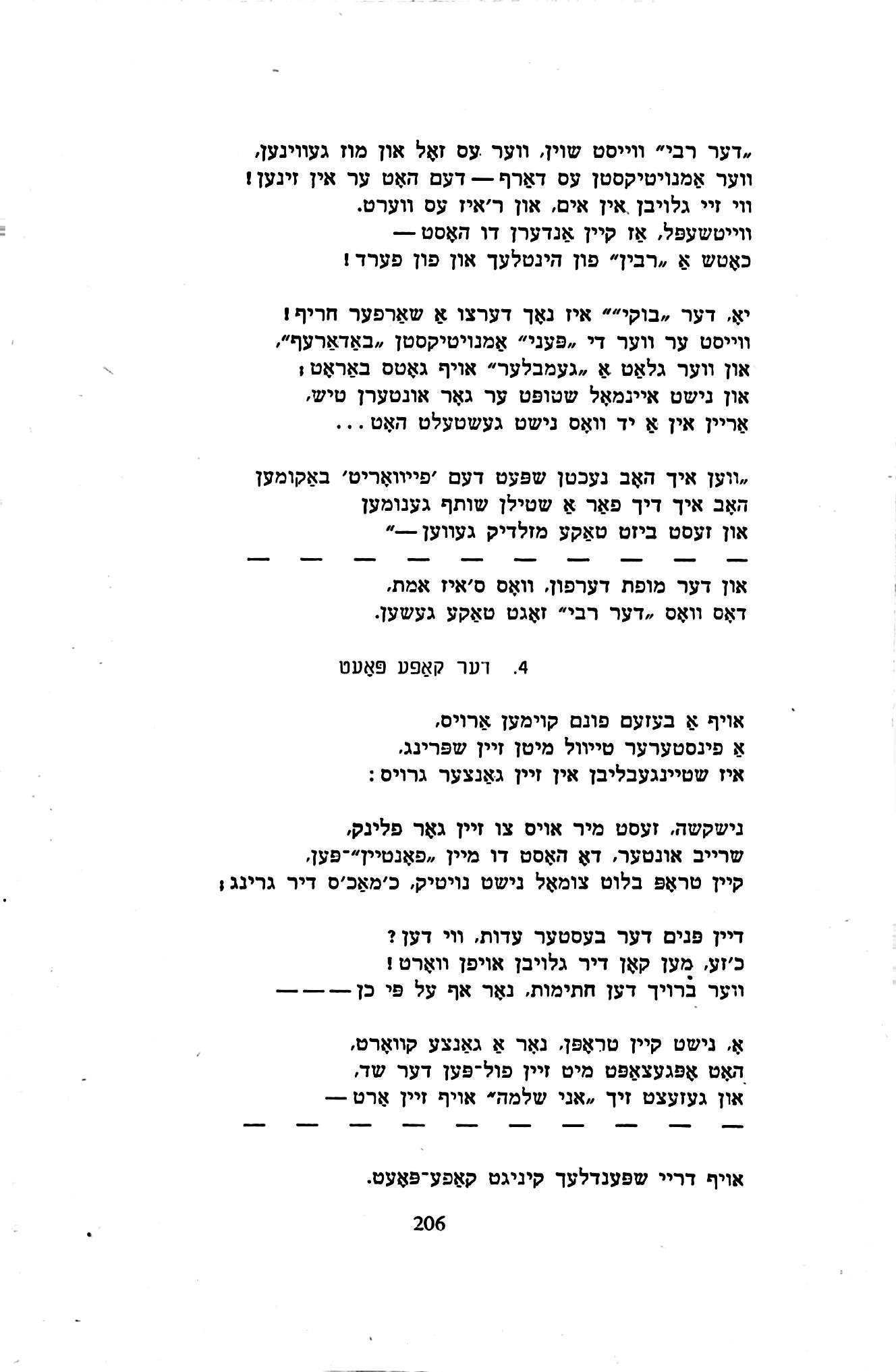 1956Loshen48