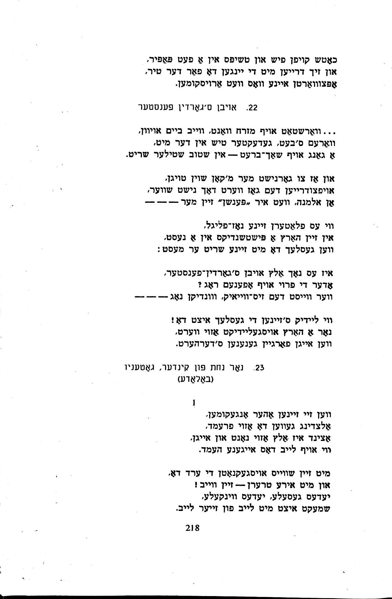 1956Loshen58