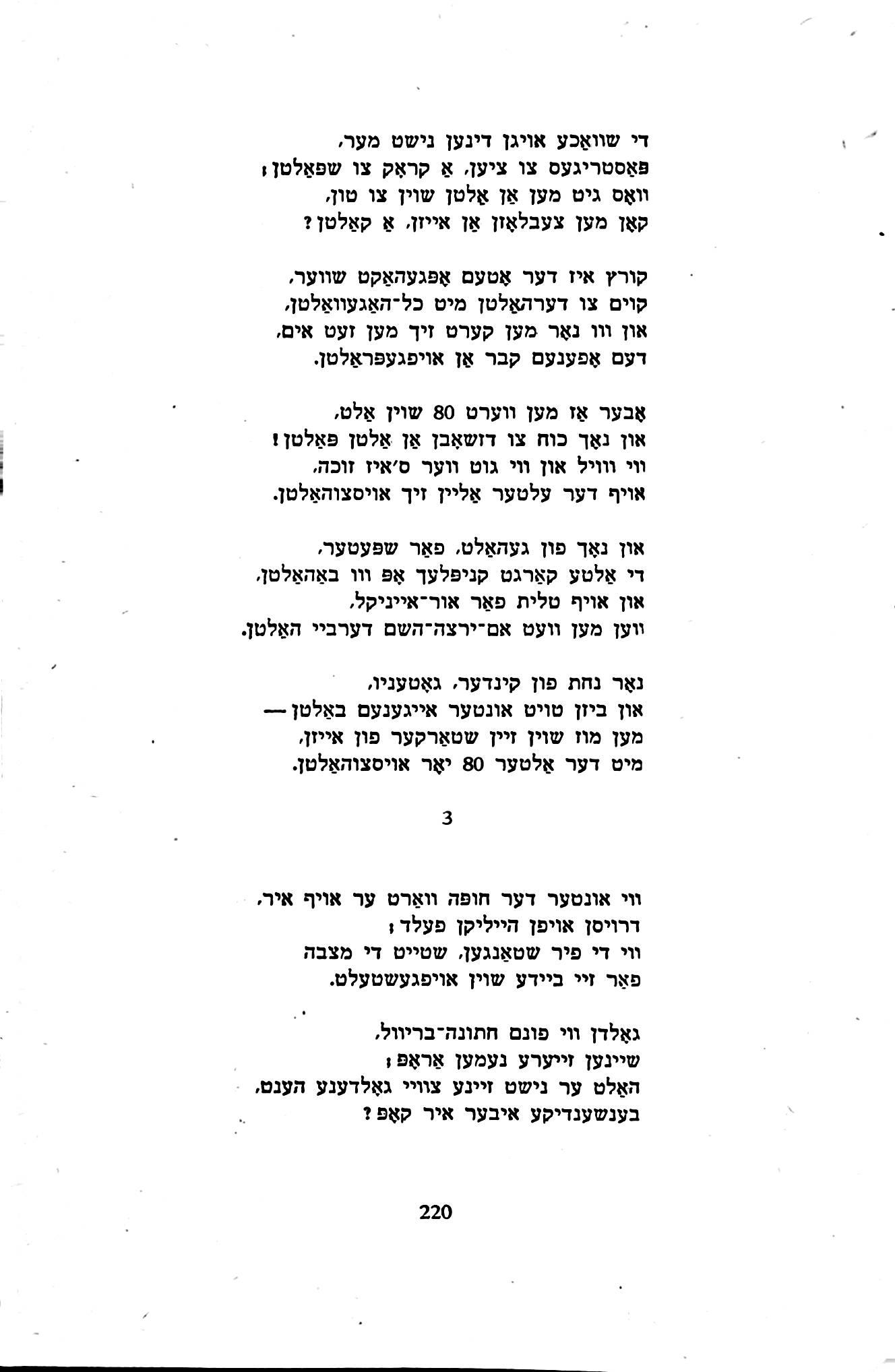 1956Loshen60