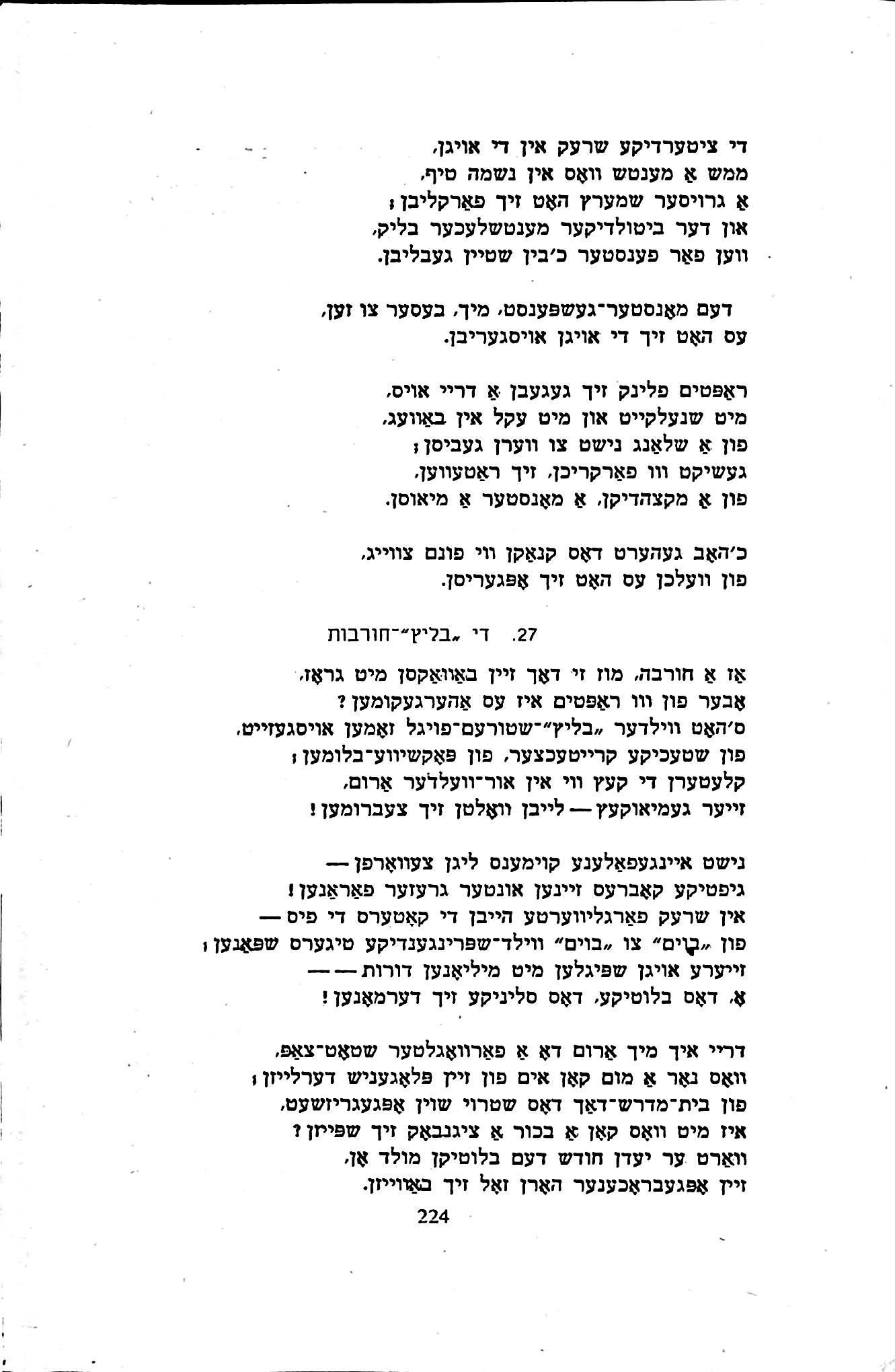 1956Loshen64