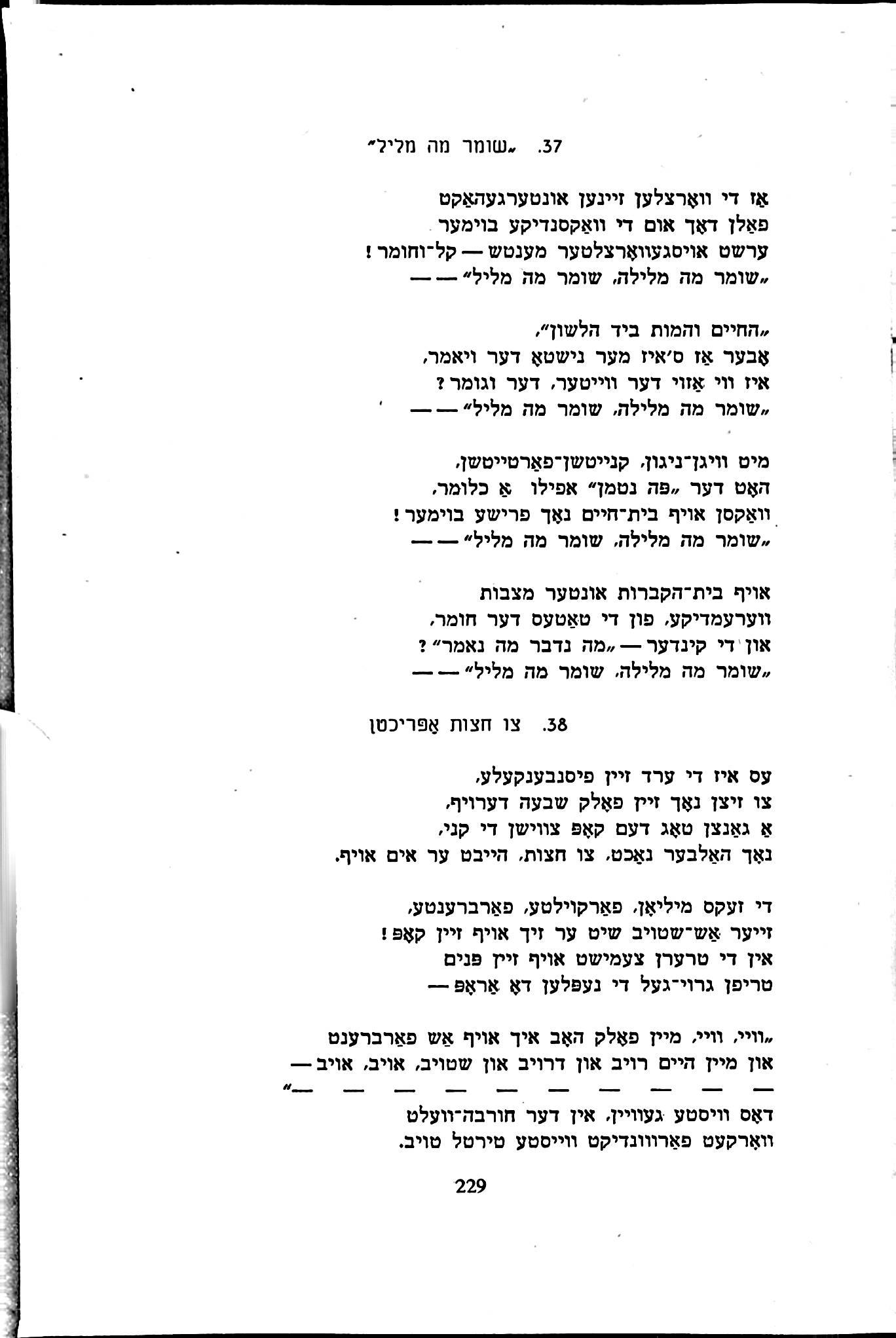 1956Loshen69