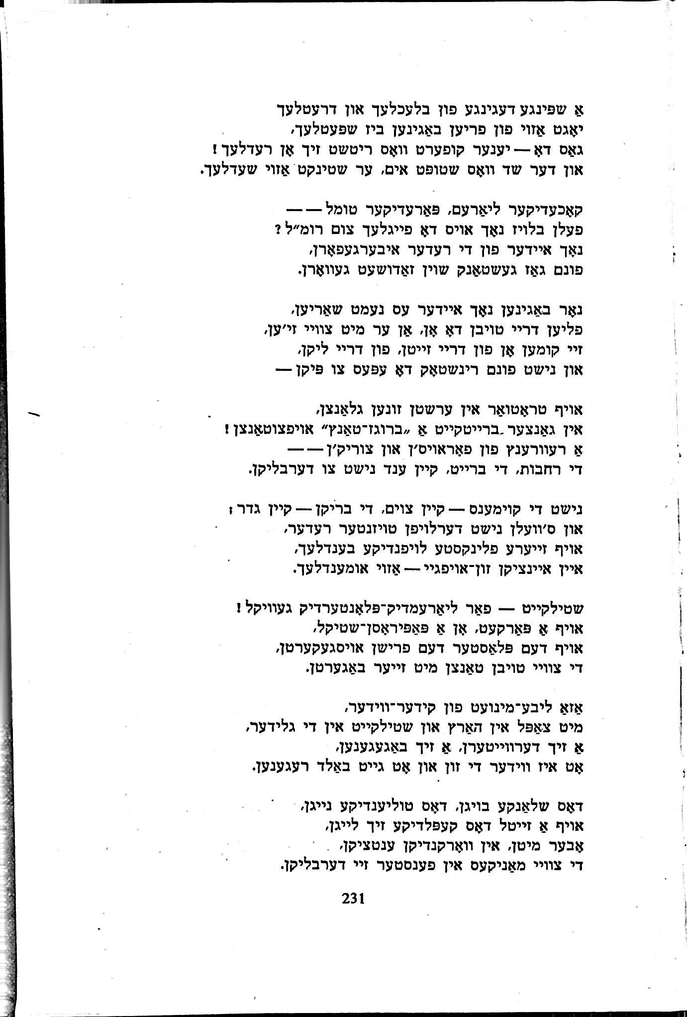 1956Loshen71