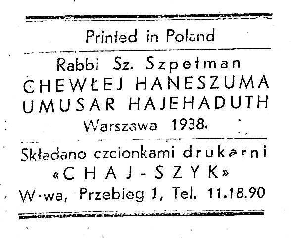 1938Szpetman06