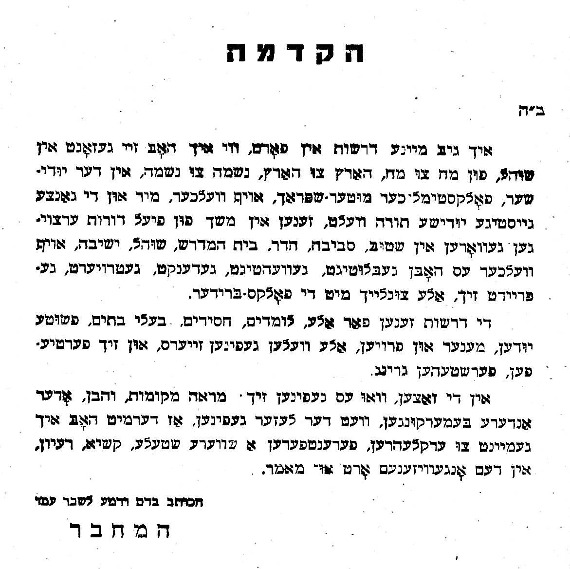 1938Szpetman07