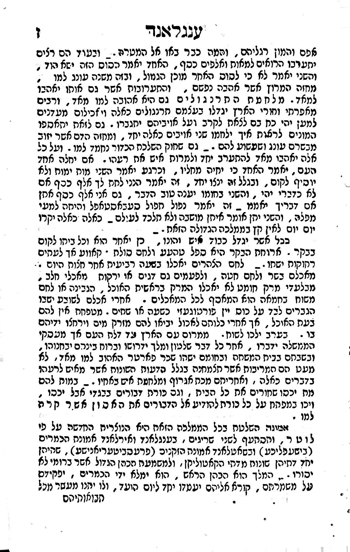 Shvile13