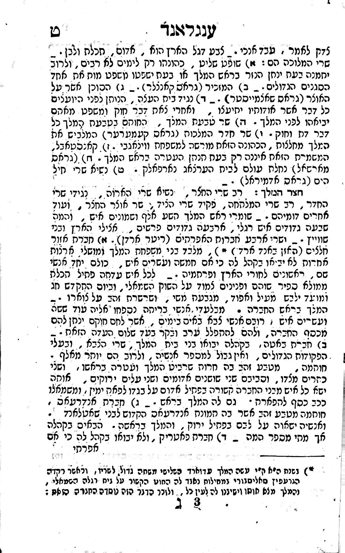 Shvile17