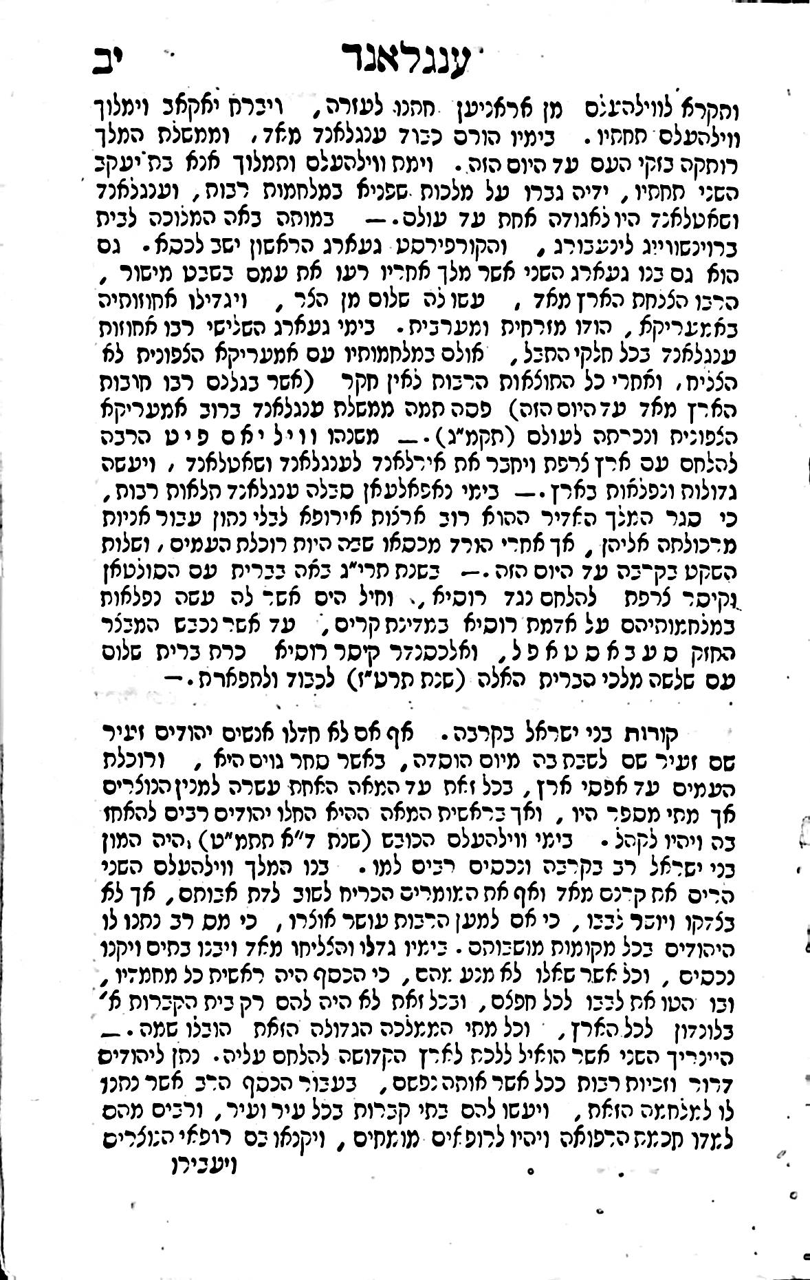 Shvile23