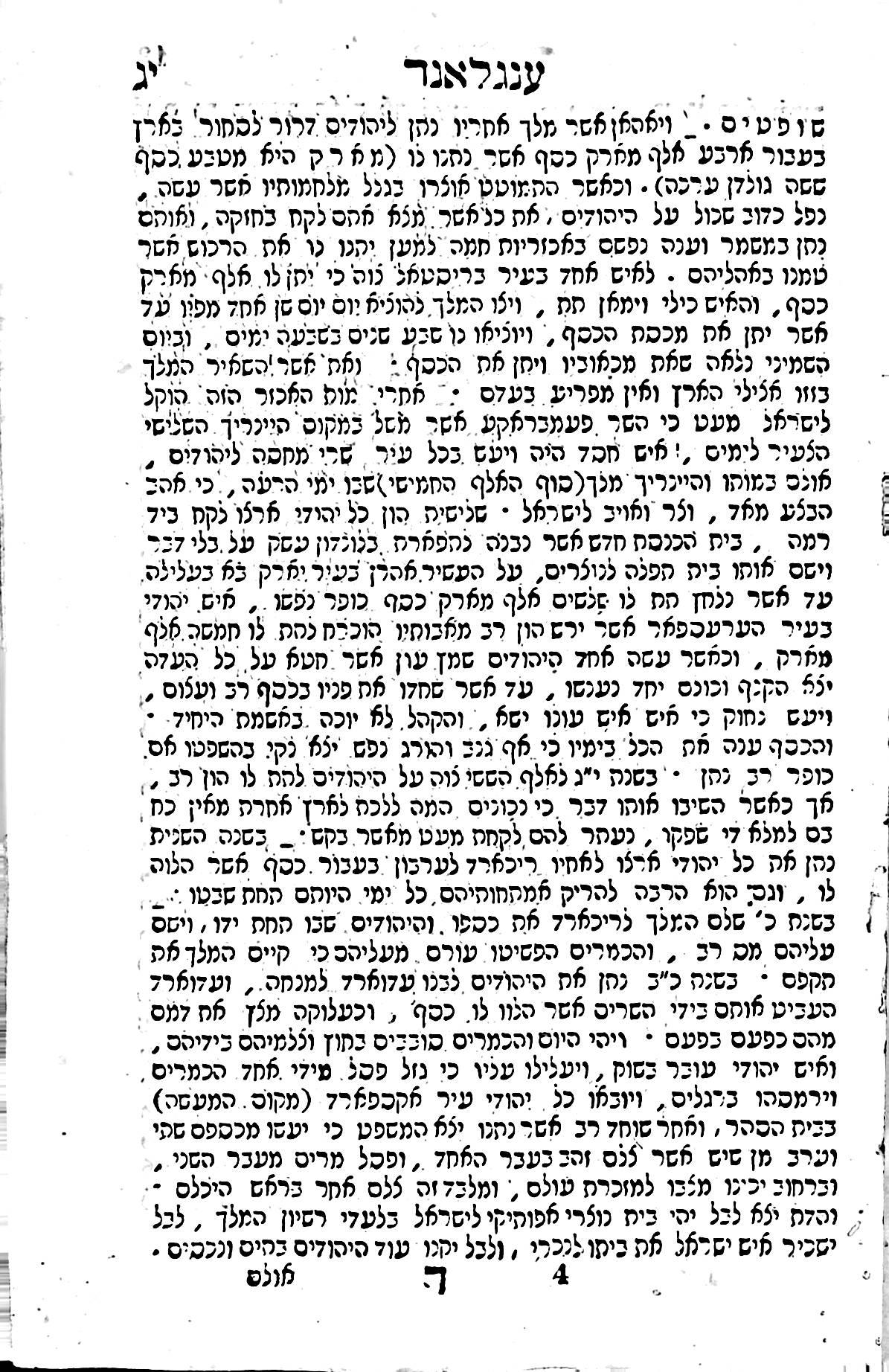 Shvile25