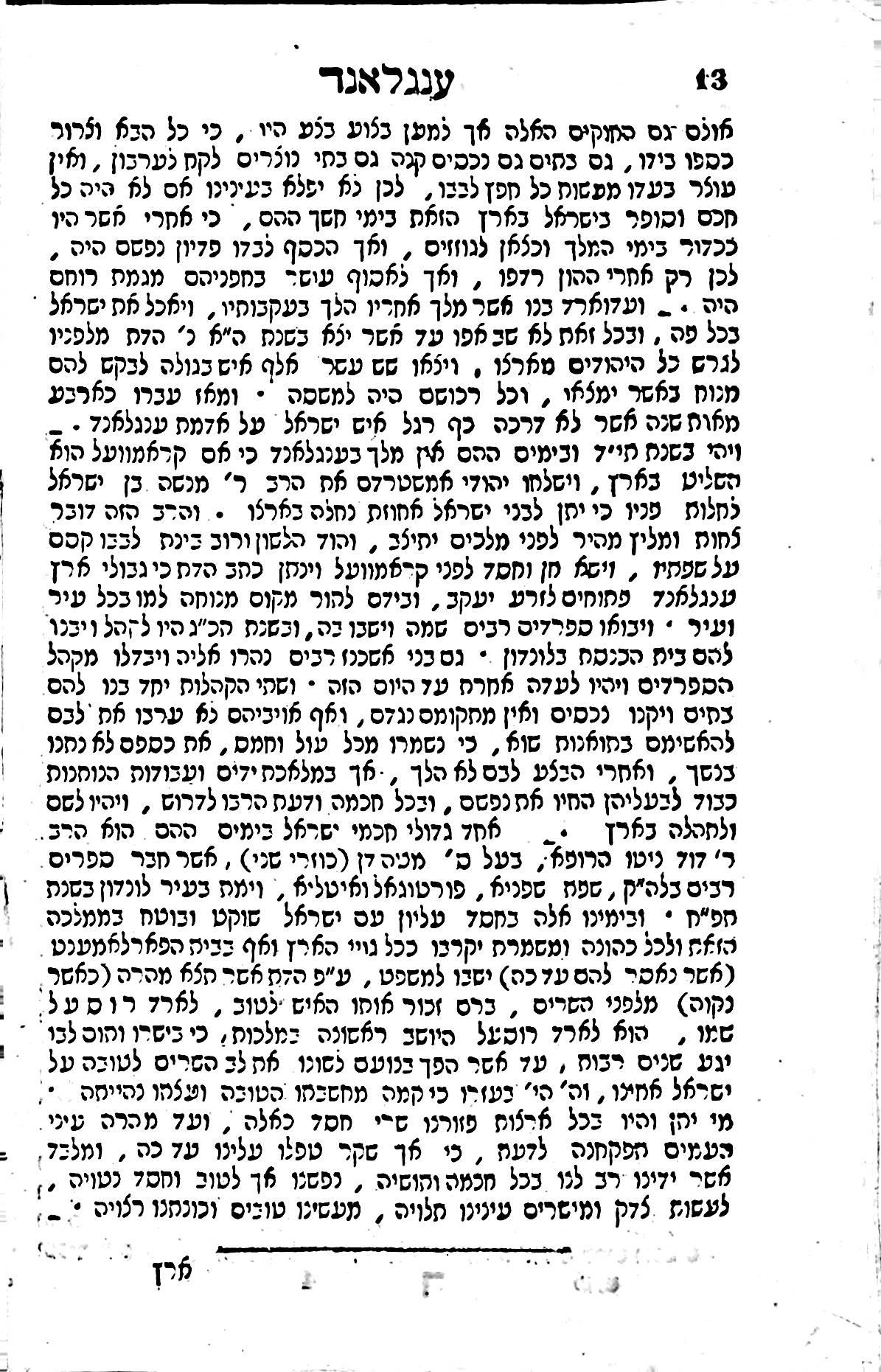 Shvile26
