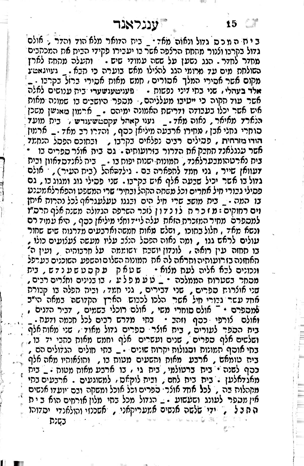 Shvile28