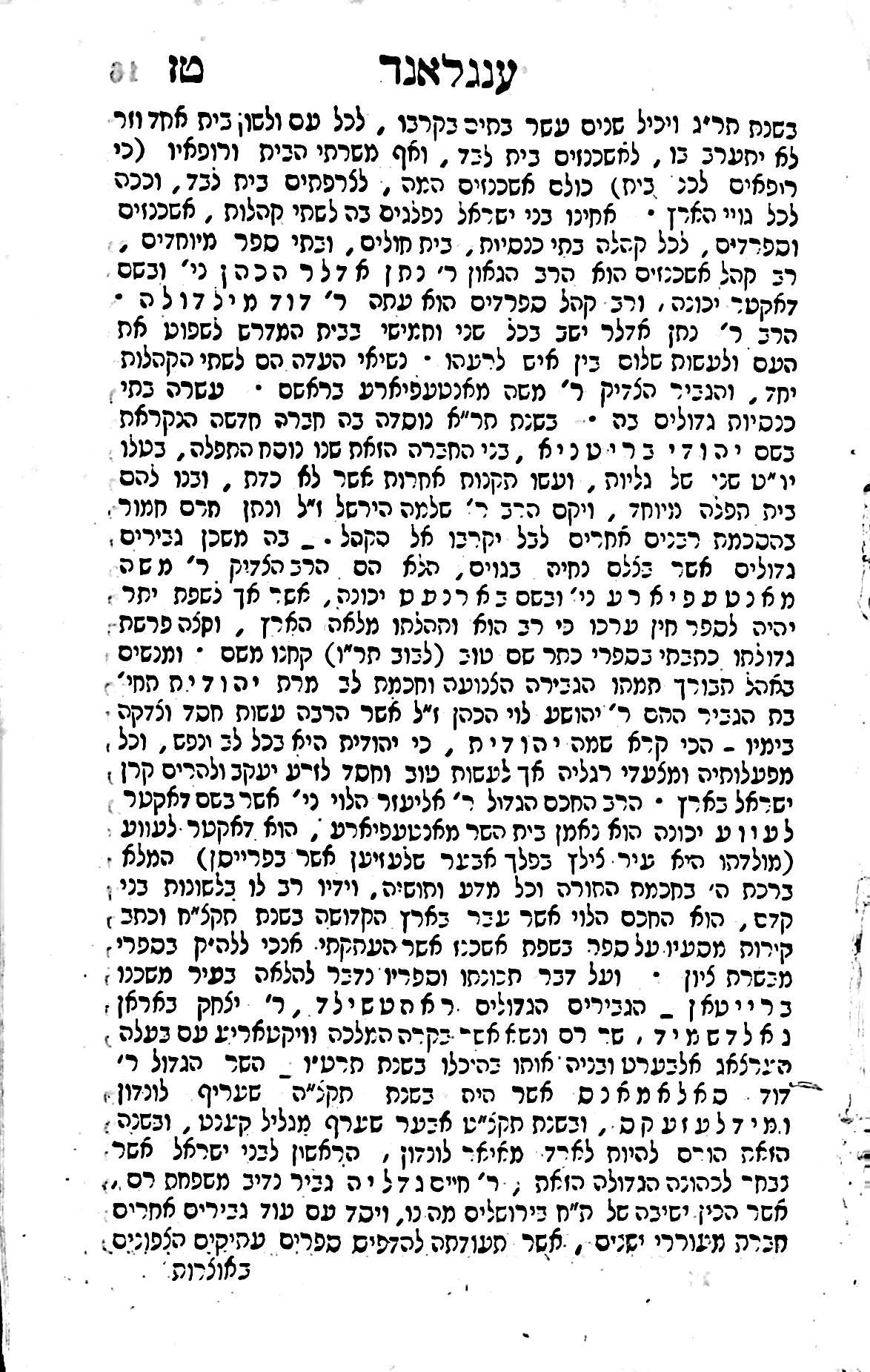 Shvile29