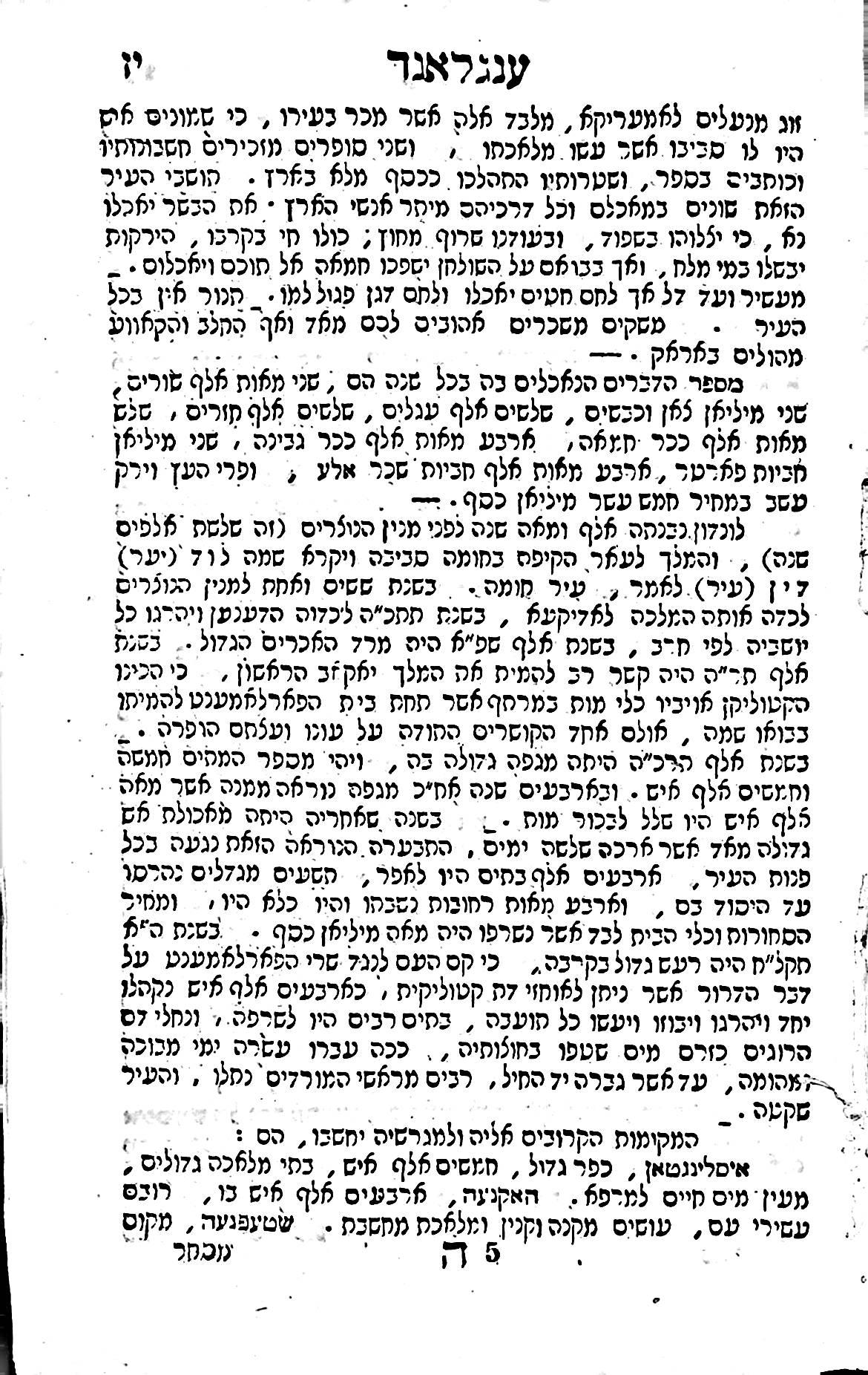 Shvile31