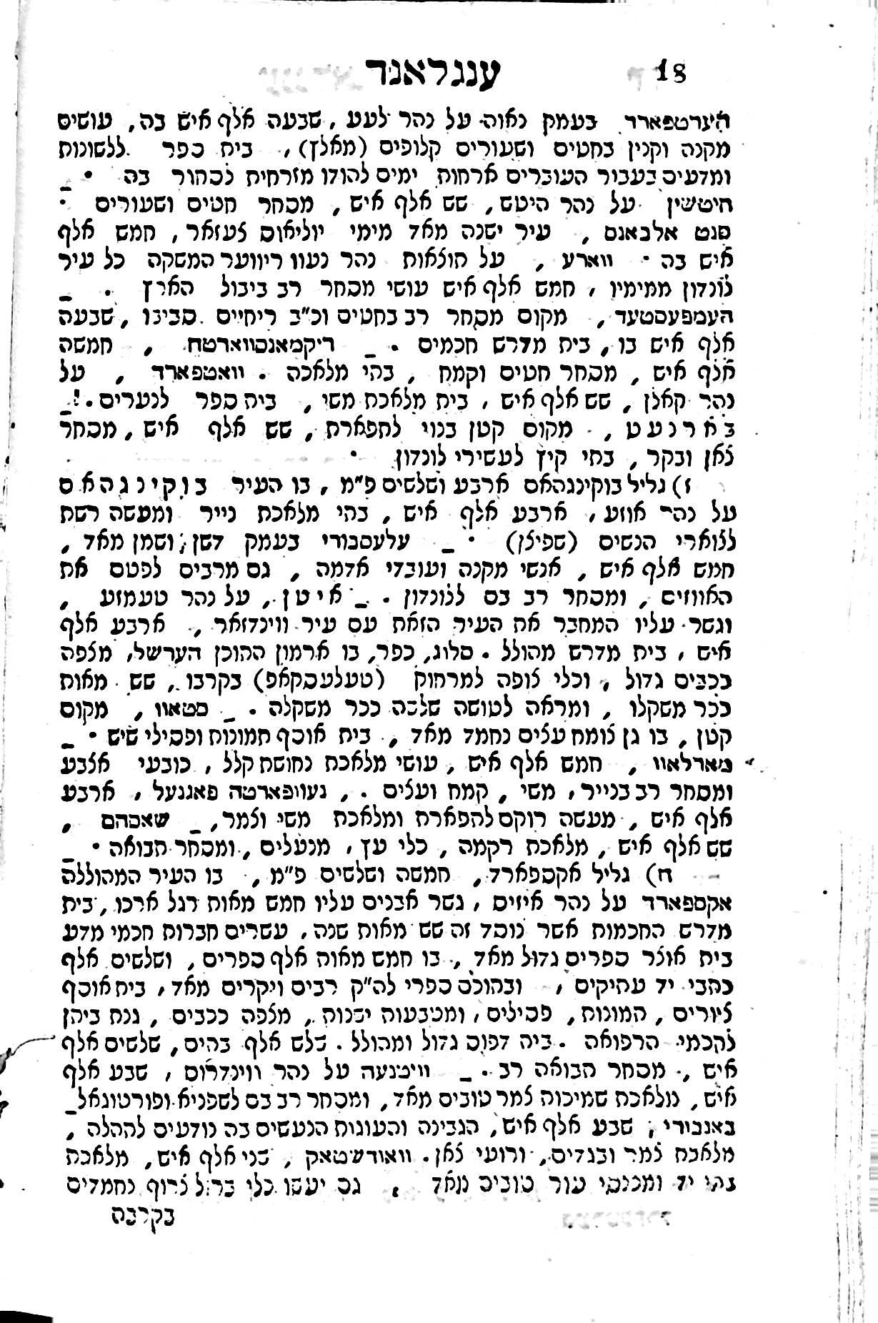 Shvile34
