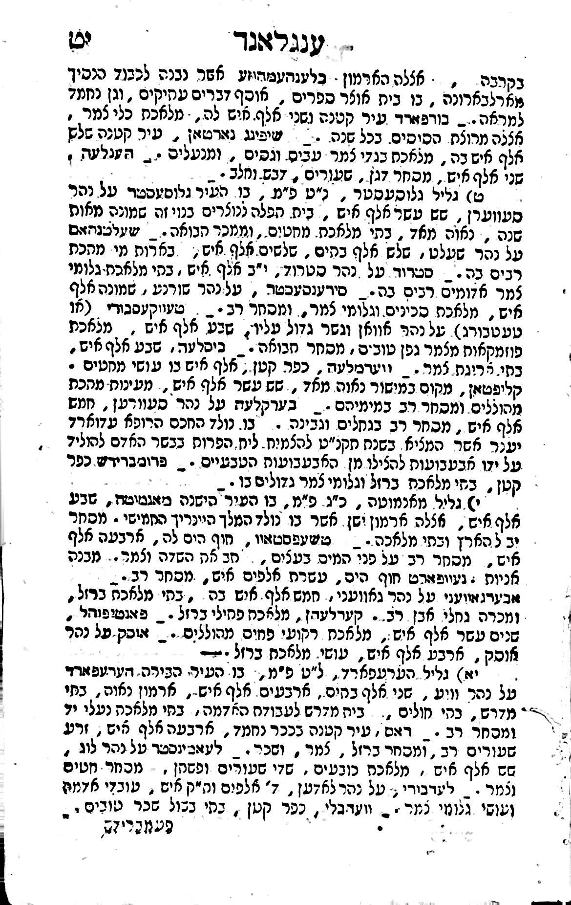 Shvile35