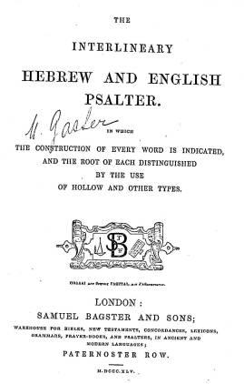 1845Psalms01