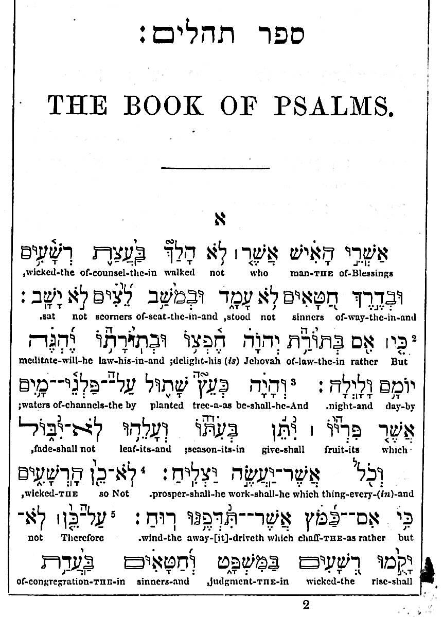 1845Psalms03